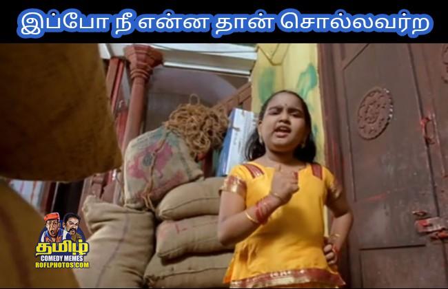 Tamil Comedy Memes Dp Comments Memes Images Dp Comments Comedy Memes Download Tamil Funny Images With Dialogues Tamil Photo Comments Download Tamil Comedy Images With Commants Tamil