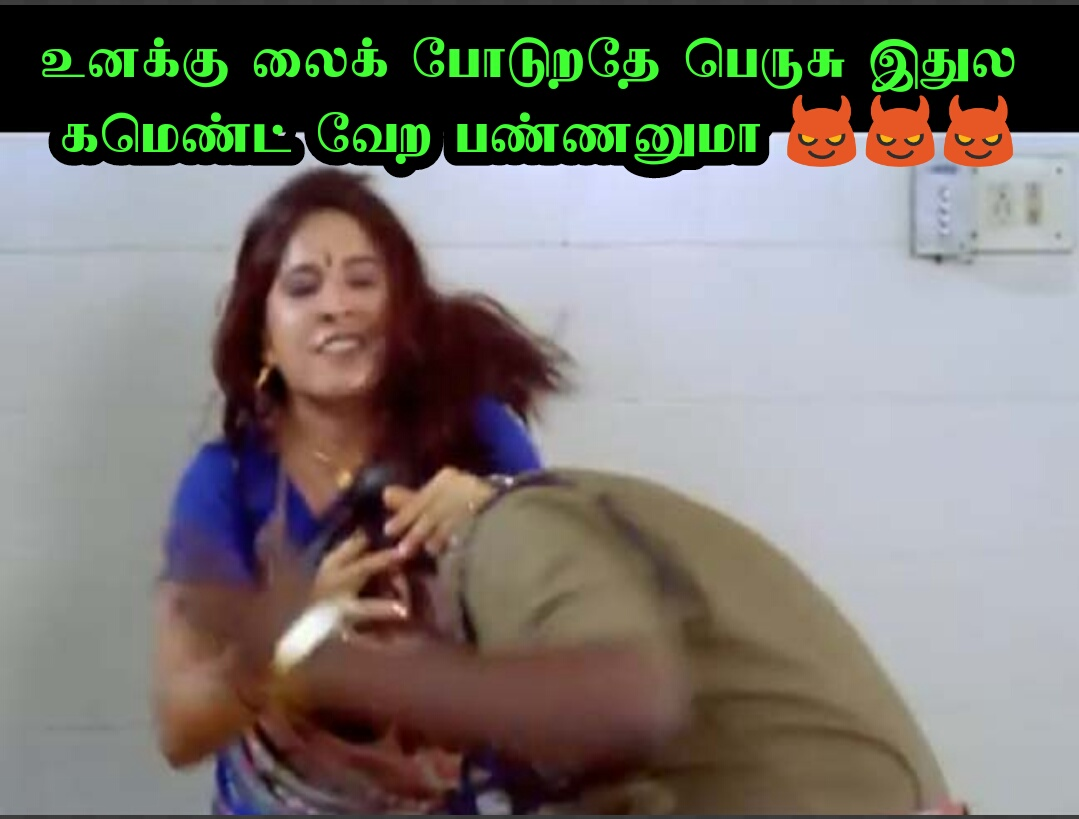 Tamil Comedy Memes Angry Memes Tamil Comedy Photos With Text Tamil Funny Images With Dialogues Tamil Photo Comments Download Roflphotos Com Rofl Photos Com