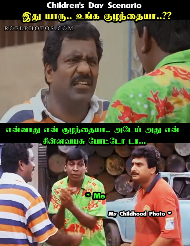 Tamil Comedy Memes Status Comments Memes Images Status Comments