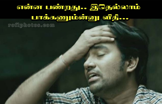 Tamil Comedy Memes Status Comments Memes Images Status Comments Comedy Memes Download Tamil Funny Images With Dialogues Tamil Photo Comments Download Tamil Comedy Images With Commants Tamil