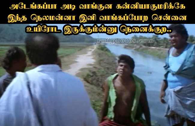 Tamil Comedy Memes Memes Tamil Comedy Photos With Text Tamil