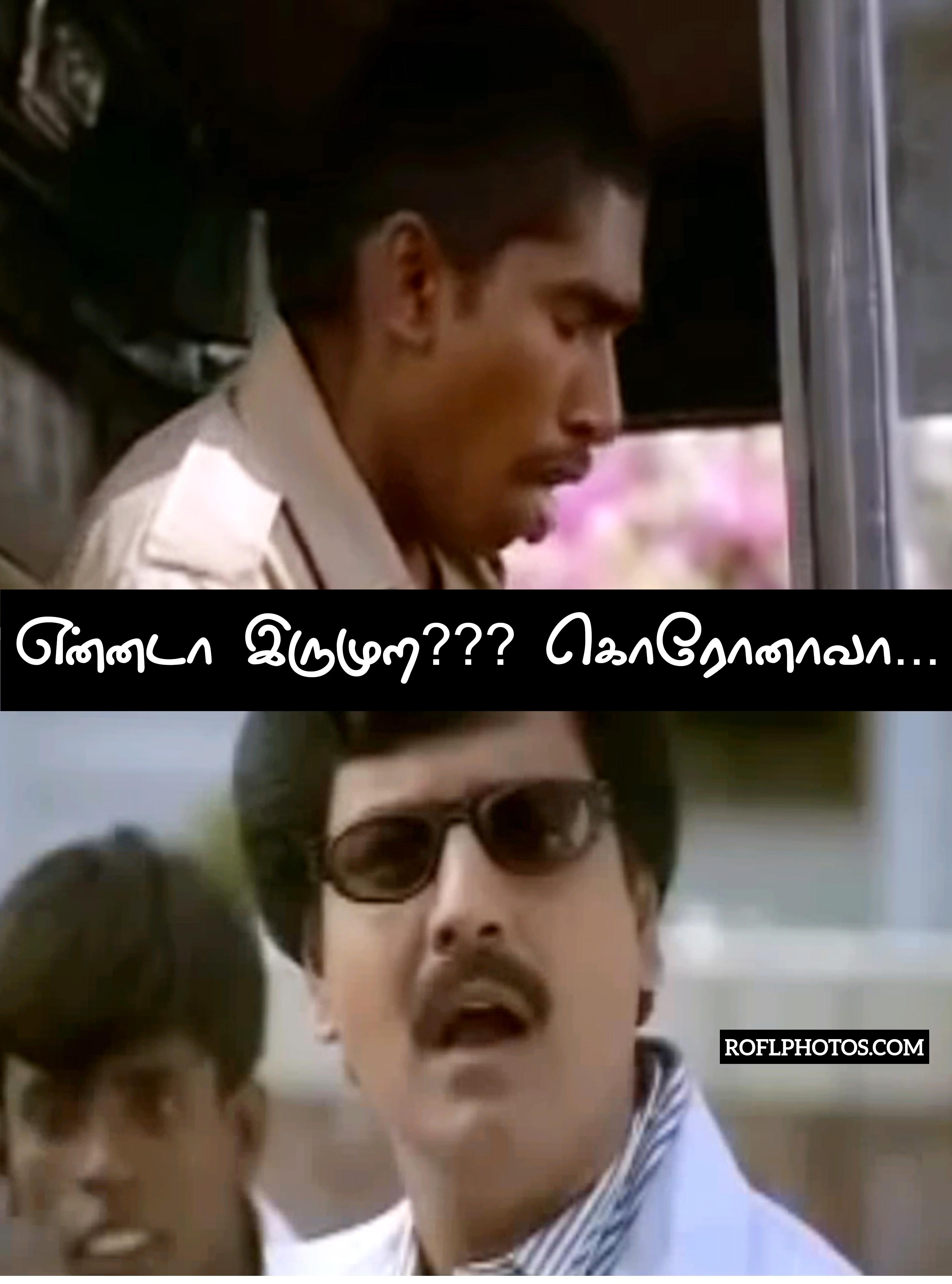 Tamil Comedy Memes Vivek Memes Images Vivek Comedy Memes