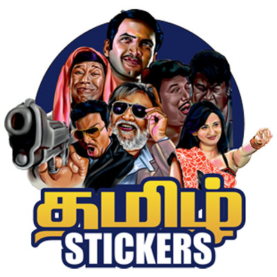 Tamil Comedy Sticker Images with Memes
