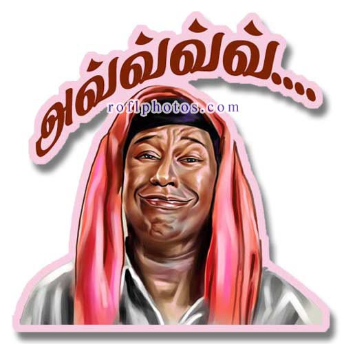 Image result for avvv vadivelu