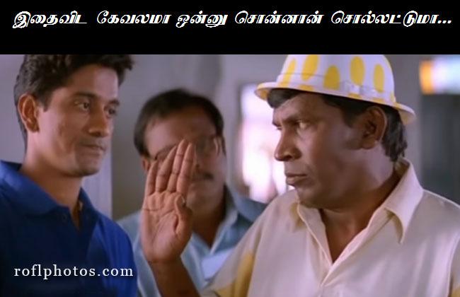 Luisa Rowe Meeting Meme In Tamil