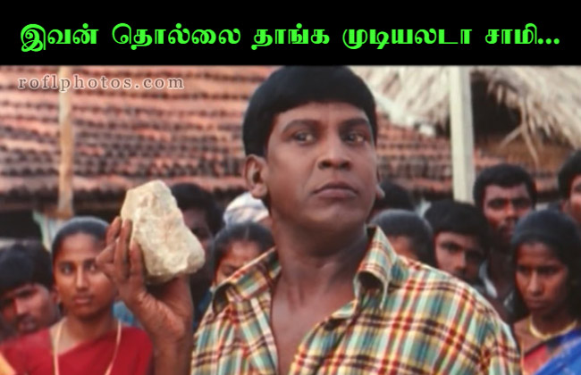 25 Best Memes About Vadivelu Memes Vadivelu Memes
