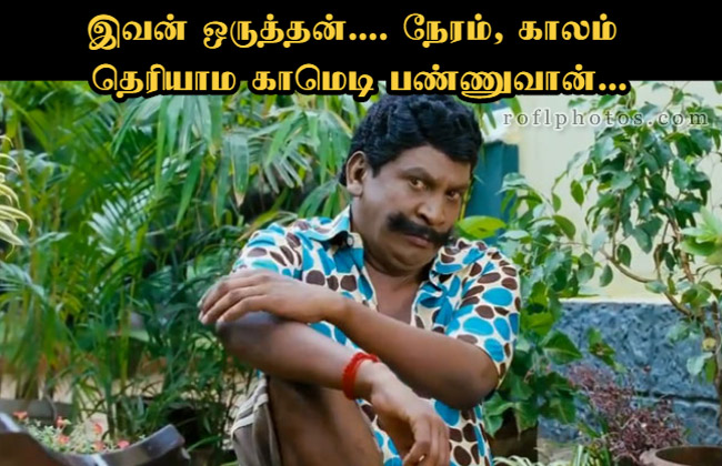 What Are Some Tamil Movie Dialogues That We Use In Our Day To Day